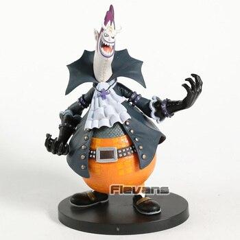 Figura de Moria de One Piece (18cm) Figuras de One Piece Merchandising de One Piece