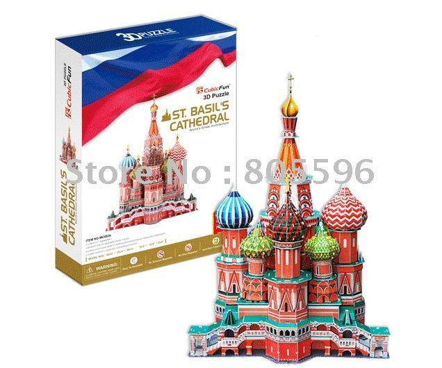 Educational Building toy,3D DIY Models,Home Adornment, Puzzle Toy,Paper model,Papercraft, ST BASIL'S CATHEDRAL