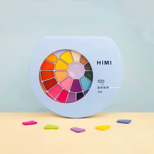 HIMI small snail 24/36 color solid watercolor paint powder painting student hand-painted portable art supplies