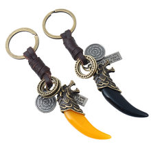 2 colors Resin Wolf tooth pandent Key chain Metal Key Rings For Gift Keychain Jewelry Key Holder Souvenir Fashion Jewelry(China)