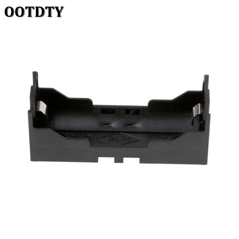 OOTDTY 1Pc 26650 Battery Holder Battery Storage Case For 26650 3.7V Lithium Battery