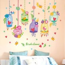 цены на [shijuekongjian] Cartoon Birdcage Wall Stickers PVC Material DIY Birds Flower Wall Decals for Kids Rooms Decoration  в интернет-магазинах