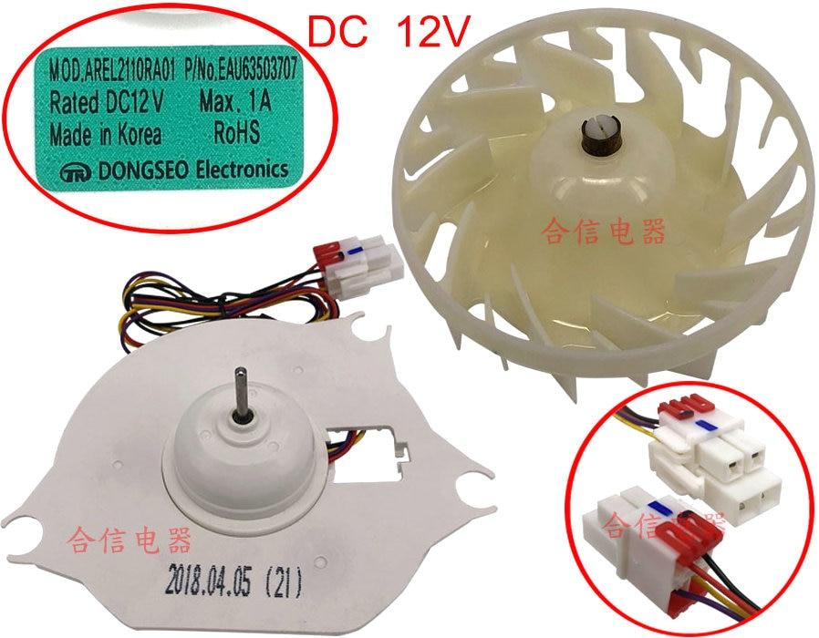 New Original AREL2110RA01 EAU63503707 DC12V 1A for Refrigerator cooling fan