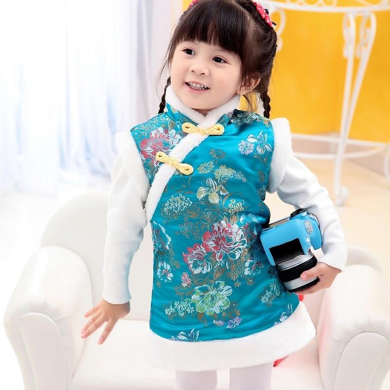 Chinese Style Girl Dress Cotton Sleeveless Kids Cheongsam in Dresses from Mother Kids