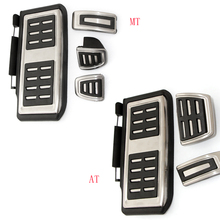 Car Accessories Stainless Steel Pedal Cover For VW GOLF 7 GTi MK7 Lamando POLO A05 Passat B8 Skoda Rapid Octavia 5E 5F A7 2014+(China)