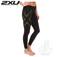 Sale 2015 New Brand 2XU Women Compression Tights Pants Elastic Sweat Suitable For Indoor And Outdoor Sports Trousers