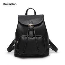 Bokinslon Для женщин рюкзак корова Разделение кожаный мешок рюкзак Для женщин для отдыха Колледж ветер рюкзак девушка школы