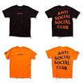 2017 new arrive men women t shirt ANTI SOCAL SOCAL CLUBE print orange black o-neck 100% cotton men t shirt tops