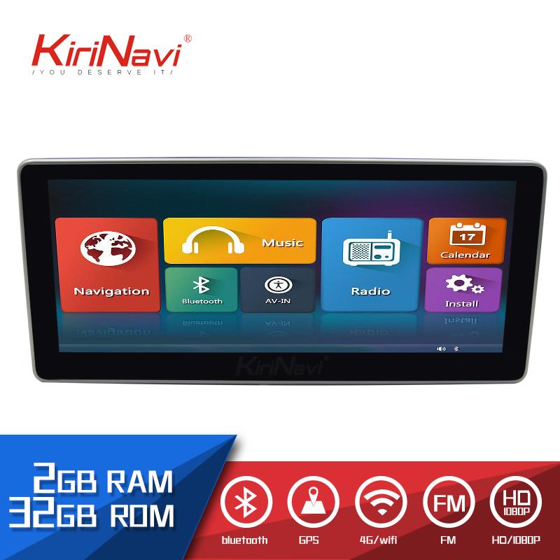 KiriNavi Car Radio Android DVD 10.25 Touch Display For Mercedes-Benz GLA Class Auto Audio GPS Multimedia Navigation SystemKiriNavi Car Radio Android DVD 10.25 Touch Display For Mercedes-Benz GLA Class Auto Audio GPS Multimedia Navigation System