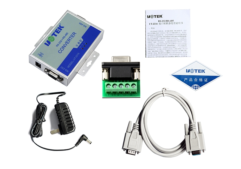 Active RS232 To RS485 Serial Port Interface Converter Commercial Grade High Performance