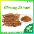 Preço mais baixo de Alta Qualidade Ginseng Vermelho Coreano Extrato 100g
