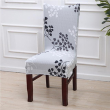 Silky Elastic Seat Case Antifouling Home Chair Covers Removable Modern Pattern American Seat Protector Dropshipping