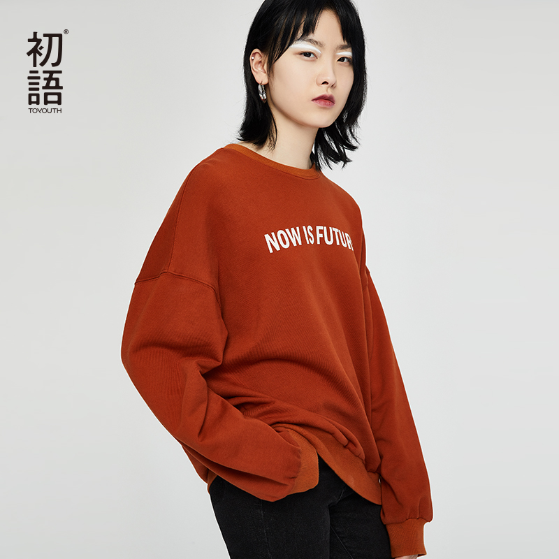 Toyouth BF Wind Sweatshirts Women Letter Printed Hoodies Autumn O Neck Long Sleeve Sweatshirt Casual Loose