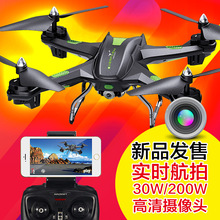 X5C S5 34*34*9.5CM aerial distant management plane drone aerial shot RC airplanes aircraft Aerial digital camera Drone strike Free transport