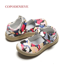 COPODENIEVE High Quality Childrens Shoes Girls Student Leather Fashion Princess Classic