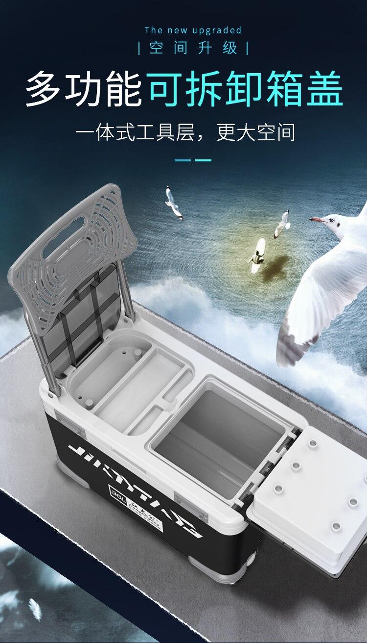 especial multi-função caixa de pesca conjunto completo
