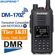 2020 baofeng dmr DM 1702 (gps) walkie talkie vhf uhf, rádio comunicador, banda dupla, tier 1 e 2 digital/analógico, ham cb hf receptor