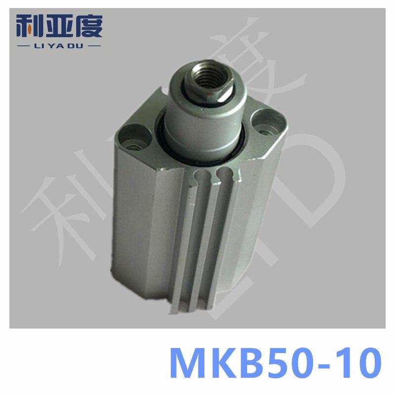 MKB50*10R Rotary clamping pneumatic cylinder MKB50-10R Corner cylinder MKB50-10L MKB50*10LMKB50*10R Rotary clamping pneumatic cylinder MKB50-10R Corner cylinder MKB50-10L MKB50*10L
