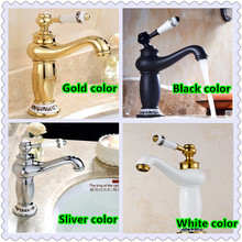 Бесплатная доставка Четыре цвета золотой ванной бассейна кран с твердой латуни ванной бассейна раковина водопроводный кран