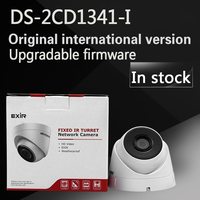 V5 3 3 Firmware 4MP Camera DS 2CD3345 I Replace DS 2CD2345 I Network IP Camera