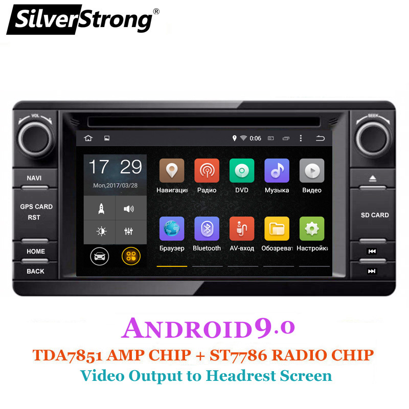 SilverStrong Android9.0 <font><b>2Din</b></font> Radio Car DVD GPS For MITSUBISHI OUTLANDER 2017 2014 2015 2016 GPS for PAJERO ASX 4G Radio BT 4.0 image