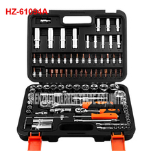 HZ 61094A auto repair tools ratchet wrench spanner set hand tools combination of tools Automobile socket