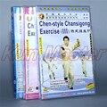 Чэнь Сяован Чэнь-стиль чансигун упражнения 1 2 3 Китайский кунг-фу диск Тай Чи обучение DVD английские фильмы 3 DVD