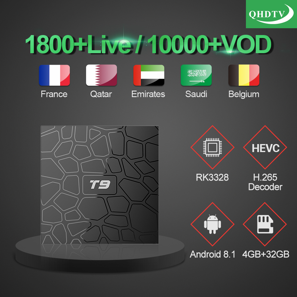T9 Android 8.1 Tv Box RK3328 4GB 32GB BT4.0 With 1 Year QHDTV Code Iptv Subscription French Arabic Belgium Morocco Netherlands-in Set-top Boxes from Consumer Electronics