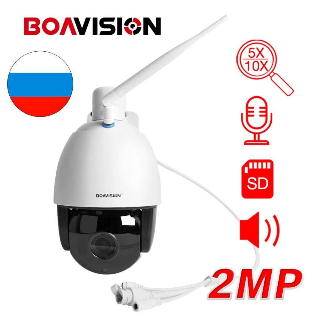 1080P WiFi PTZ Speed Dome Wireless IP Camera Audio Outdoor 5X 10X Zoom IR 60M CCTV