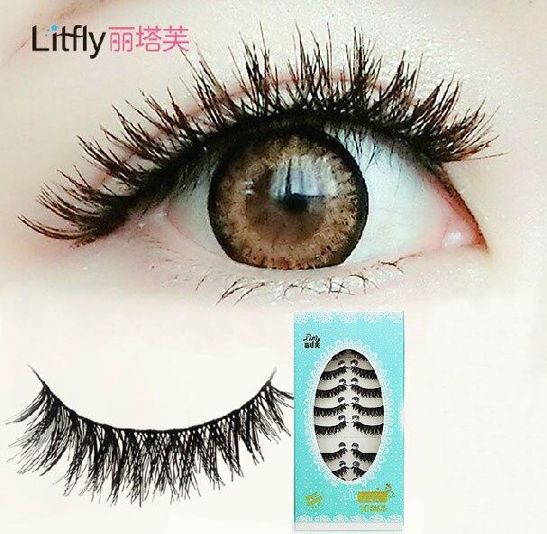 934350171f3 Japanese Stylish Smoking Eye makeup natural cross 303# False eyelashes  naked makeup lash extension thick fake eyelashes