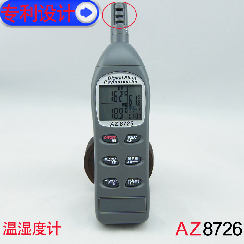 AZ8726 Pocket Hygro thermometer w/probe High Precision Temperature and Industrial Digital Thermometer Humidity Meter