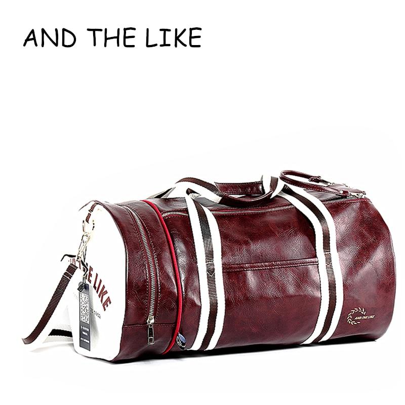 PU Barrel Unisex Γυμναστήριο τσάντα γυμναστικής τσάντα ώμου με ανεξάρτητα παπούτσια Pocket Μικτή αθλητική τσάντα χρώματος μικρό μέγεθος