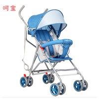 Four Wheels Stroller Lightweight Summer Portable Super Light Sitting Half lying Baby Carriage Bassinet Pram Folding Buggy 0~36 M