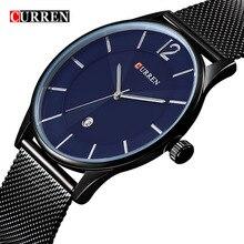 Relogio masculino де Luxo с сетчатым браслетом Для мужчин S Просмотрам Лидирующий бренд роскошные часы Для мужчин тонкие модные часы Для мужчин Кварцевые наручные часы