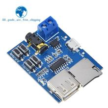 TZT Mp3 nondestructive decoder board Built in amplifier mp3 module mp3 decoder TF card U disk decoding player