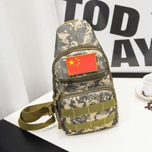 3 Colors  Camping Hiking Trekking Camouflage Bag Outdoor Military Army Tactical Backpack Trekking Sport Travel Rucksacks