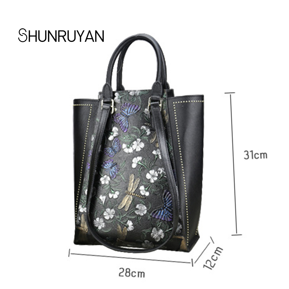 SHUNRUYAN butterfly flower pattern women 's handbags 2018 new fashion trend temperament shoulder bag leather Messenger Bag marulong s0002 women s fashionable flower pattern short sleeved nightdress green multi color