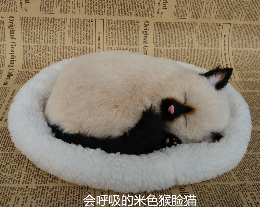 Sleeping Cat Toy Breathing