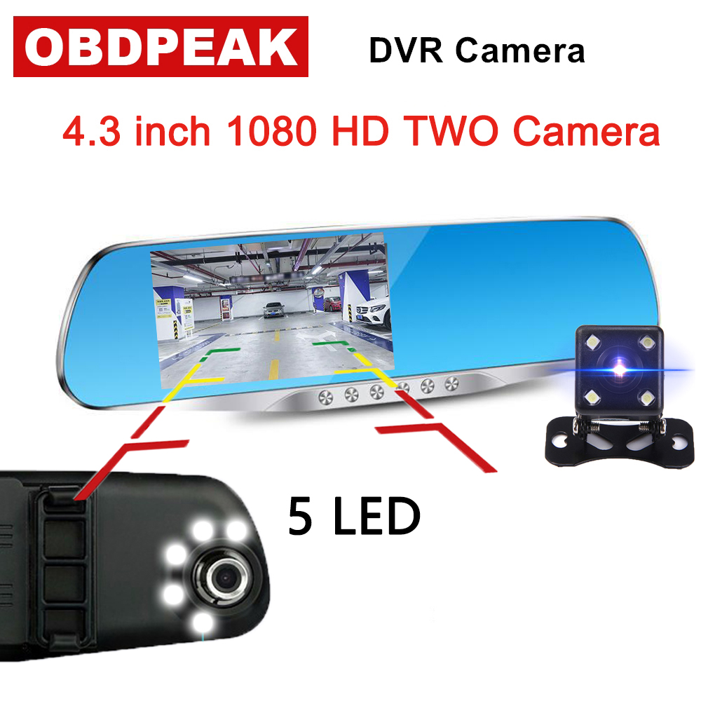 4.3 1080P car rearview mirror dvr car full HD 1080p car driving video recorder camera car reverse image dual lens Free shipping цена