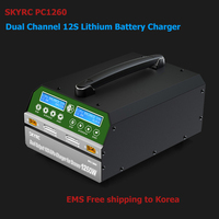 NEW PC1260 Dual Channel 12S Lithium Battery Charger 1260W 12A for Agricultural uav battery CE FC ROHS certification