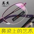 Новая мода половина оправе очки кадр металлические очки кадр очки женщин очки по рецепту 6182 четкие рамки очки