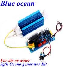 Ce FCC AC220V / AC110V 3 Гц/ч регулируемая кварц тип трубки генератор озона комплект