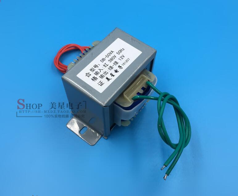 цена на 12V 4A Transformer 50VA 380V input EI66 Transformer Industrial control equipment transformer power supply transformer