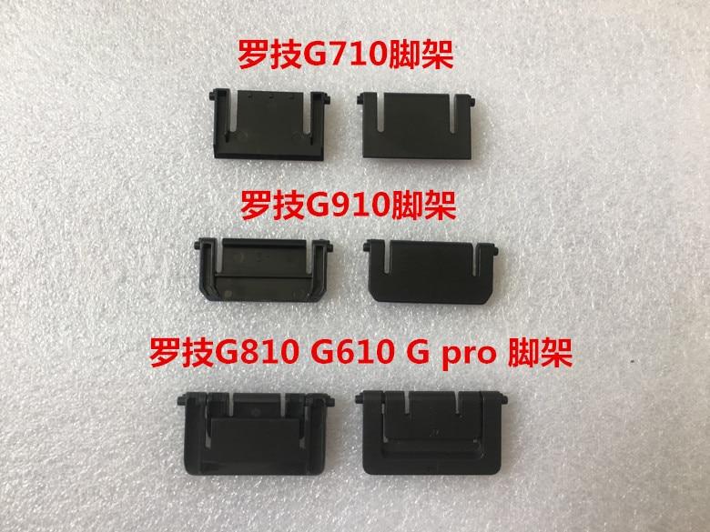 2 Pcs/pack Original Keyboard Bracket Tripod Stand For Logitech G413 G610 G710 G810 G910 G Pro