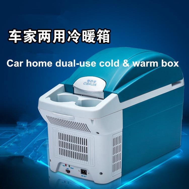 8.5L Car refrigerator 12V car home dual-use mini fridge small household refrigerator car dormitory hot &cold cooling box
