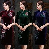 Ретро Халат традиционной китайской одежды для женщин осень 2017 г. новые бархатные короткие Qipao Платья для женщин Повседневное современные ве...