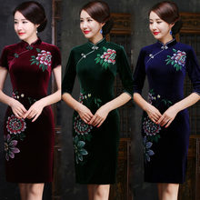 Retro Dressing Gown Traditional Chinese Clothes For Woman 2017 Autumn New Velvet Short Qipao Dresses Casual Modern Velour Dress(China)