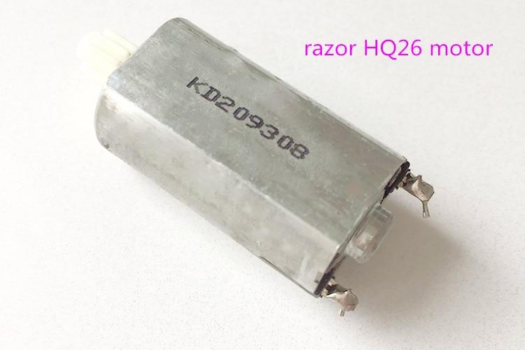 Используется для бритвы HQ26 мотор, аксессуары старый Электрический Нож для бороды ремонт