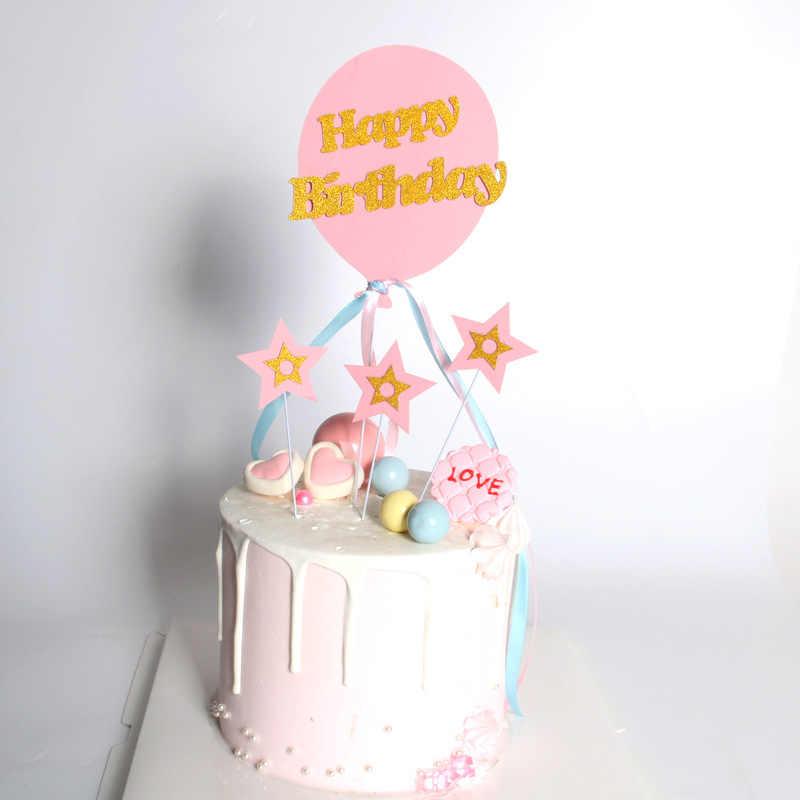 1 комплект Очаровательная маленькая звезда Торт Топпер шарик для дня рождения торт Топпер вечерние поставки детский день рождения