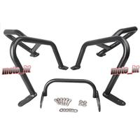 Lower Engine Guard Highway Crash Bar Protector For BMW R1200GS 2013 2014 2015 Black